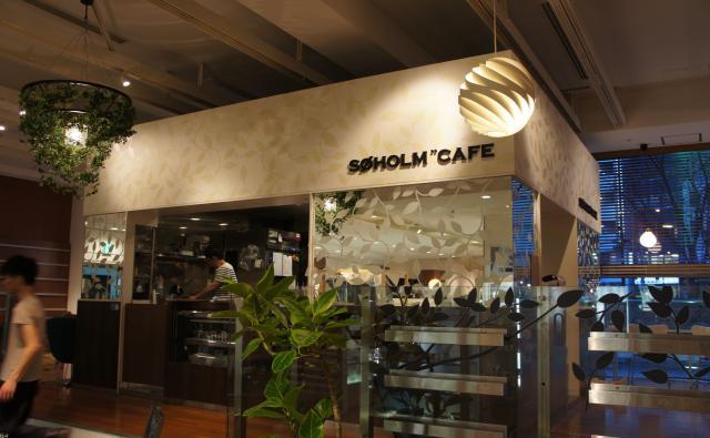 スーホルムカフェ新宿店