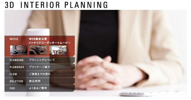 3d-planning