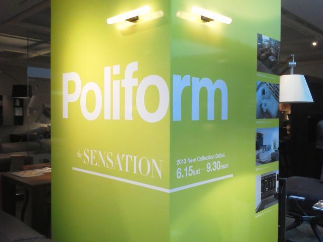 poliform-shinjuku-2