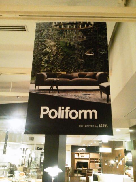 poliform-shinjuku-3