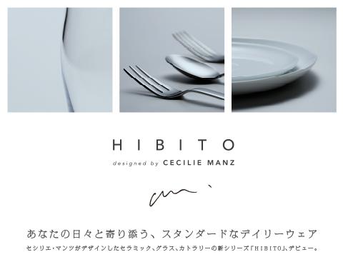 ③-1 【資料】HIBITO_ブログ用画像 01