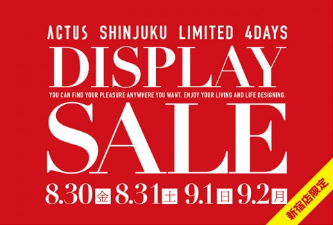 1908_新宿ディスプレイセールA1ポスター入