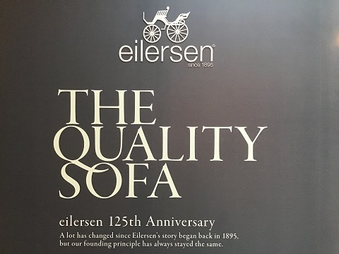eilersen / THE QUALITY SOFA 開催!【9/12-12/6】